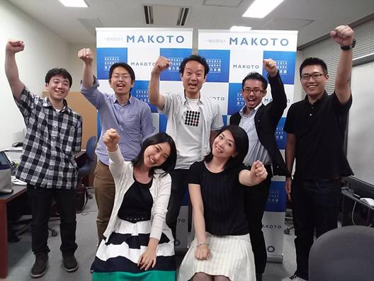 一般社団法人MAKOTO【クラウドソーシング・プロデューサー】