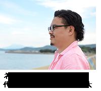 WEBプランニング ネットオンビレッジ:村上 武大