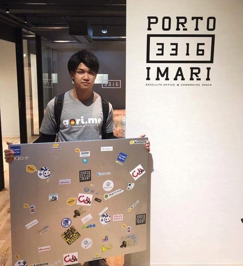 PORTO-logos