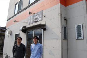 伊万里に新しくできたゲストハウスとは?ゲストハウス大好き学生が泊まってみた!