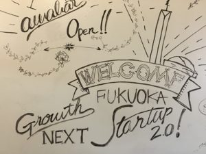 【現地レポート】FUKUOKA growth nextに『awabar fukuoka』がオープン!!