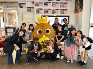 【観光】【イベント】毎年恒例「鯛茶漬けフェア」(5/12~7/1)に参加して来ました!①