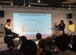 ホームアウェイ、九州シェアリングエコノミー推進協会と九州の地方都市への観光誘致福岡市ともう1地域ルートを訴求するプロジェクト『福岡プラス1』開始